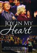 Bill and Gloria Gaither: Joy in My Heart (DVD) at Sears.com