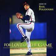 For the Love of the Game (Score) / O.S.T. (CD) at Sears.com