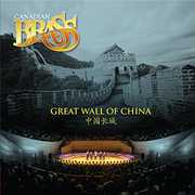 Great Wall of China , Canadian Brass