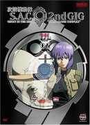 Ghost in the Shell: Stand Alone Complex - 2nd Gig, Vol. 2 (DVD) at Kmart.com