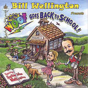 Radio Woof Goes Back to School (CD) at Kmart.com