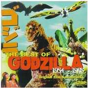Best of Godzilla 1 (1954-75) /  O.S.T. , Various Artists