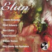 Elan: Variations for Five Players (CD) at Kmart.com