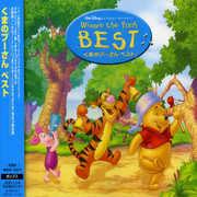 Disney: Winnie the Pooh: Best / O.S.T. (CD) at Kmart.com