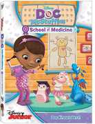 DOC MCSTUFFINS: SCHOOL OF MEDICINE (DVD) at Sears.com