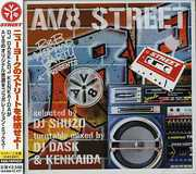 R&B/Hiphop Party Presents Av8 Street / Var (CD) at Sears.com