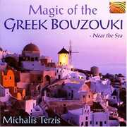 Magic of the Greek Bouzouki: Near the Sea , Michalis Terzis