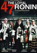 Loyal 47 Ronin (Chushingura) , Osamu Takizawa