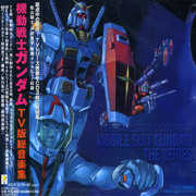 Mobile Suit Gundam Songs / O.S.T. (CD) at Sears.com