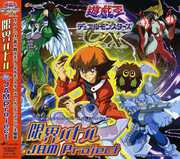 Yu-Gi-Oh! Duel Monsters GX Ending Theme / O.S.T. (CD Single) at Kmart.com