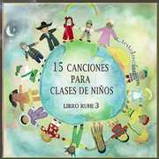 15 Canciones Para Clases de Nios (CD) at Sears.com
