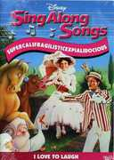 Disney's Sing-Along Songs: Supercalifragilisticexpialidocous (DVD) at Kmart.com