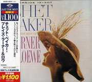 Plays Best of Lerner & Loewe (CD) at Sears.com
