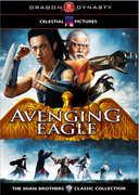 Avenging Eagle (DVD) at Kmart.com