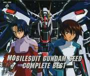 Gundam Seed Complete Best (CD) at Sears.com