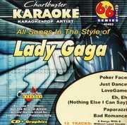 Karaoke: Lady Gaga /  Various