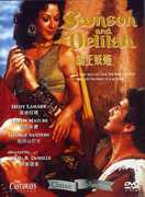 SAMSON & DELILAH (DVD) at Sears.com