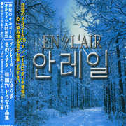 Winter Sonata: Korean TV Drama Themes (CD) at Sears.com