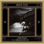 Catalogue Ariola 00-10 (CD) at Sears.com