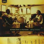 Talking Timbuktu (With Ry Cooder) , Ali Farke Toure