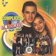 Complices Al Rescate: El Gran Final /  TV O.S.T. , Various Artists