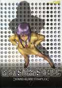 Ghost in the Shell: Stand Alone Complex, Vol. 05 (DVD) at Kmart.com