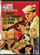 Sand Pebbles (DVD) at Sears.com