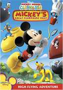 Mickey Mouse Clubhouse: Mickey's Great Clubhouse Hunt (DVD) at Kmart.com