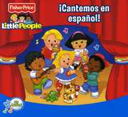 CANTEMOS EN ESPANOL / VARIOUS (CD) at Sears.com