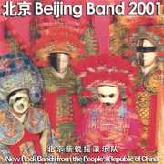 New Rock Bands from the Peoples Republic of China (CD) at Kmart.com