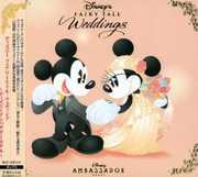 Disney's Fairy Tale Weddings-Ambas (CD) at Kmart.com