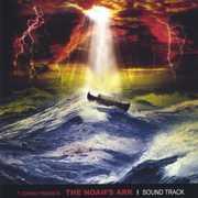 T. Conway Presents the Noah's Ark Sound Track (CD) at Kmart.com
