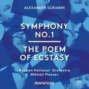 Symphony No. 1 - the Poem of Ecstasy