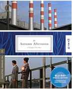 Criterion Collection: Autumn Afternoon , Chishu Ryu