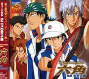 Prince of Tennis: Advancement Match