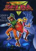 LEGEND OF ZELDA: GANON'S EVIL TOWER (DVD) at Kmart.com
