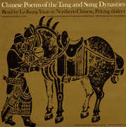 Chinese Poems of the Tang & Sung Dynasties (CD) at Sears.com