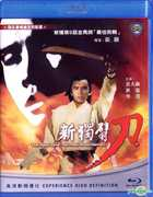 New One Armed Swordsman (Blu-Ray) at Kmart.com
