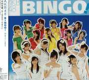 Bingo (CD Single) at Kmart.com