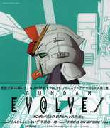 Gundam Evolve Monthly Theme Song V.2: Dec-Ja / O.S (CD Single) at Sears.com