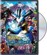 Pokemon: Lucario and the Mystery of Mew (DVD) at Sears.com
