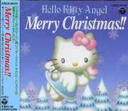 HELLO KITTY MERRY X'MAS / O.S.T. (CD) at Sears.com