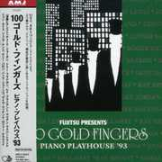100 Gold Fingers: Piano Playhouse 1993 / Various (CD) at Sears.com