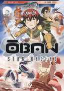 Oban Star-Racers, Vol. 2: The Oban Cycle (DVD) at Kmart.com