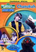 Shalom Sesame: Chanukah Special (DVD) at Sears.com