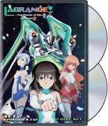 Lagrange Set 2 (DVD) at Sears.com