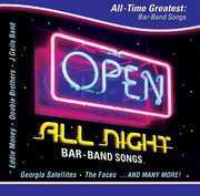 Open All Night: All Time Greatest Bar Band / Var (CD) at Sears.com