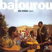Big String Theory (CD) at Kmart.com