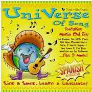 Uni Verse of Song: Spanish (CD) at Kmart.com