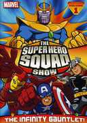 Super Hero Squad Show: The Infinity Gauntlet - Season 2, Vol. 1 (DVD) at Kmart.com